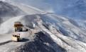 April, ESDM lelang 16 wilayah pertambangan minerba
