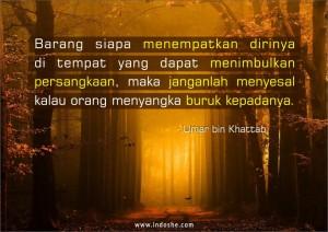 Quote Islami 006